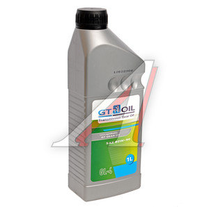 Масло трансмиссионное GT GEAR OIL GL-4 1л GT OIL GT OIL SAE 80W90