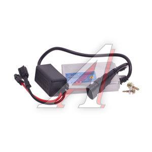 Блок контрольный Xenon 12-24V Slim XENITE BX-750, 1003089
