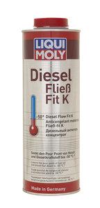 Антигель дизельного топлива 1л концентрат 1:1000 -31С LIQUI MOLY LM 1878, 84261