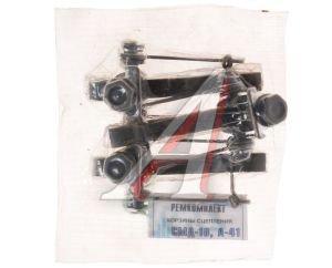 Ремкомплект ДТ-75 корзины А-41,СМД-18 А52.22хРК