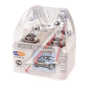 Лампа H7 12VХ55W AUTOBRITE SUPER WHITE (евробокс) 2шт. MS Н7-12-55