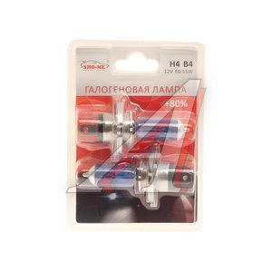 Лампа 12V H4 55W +80% блистер 2шт. SHO-ME SHO-ME H4 B4