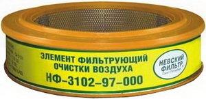 Элемент фильтрующий ГАЗ-2410,3102,3302 воздушный под карбюратор НЕВСКИЙ 3102-1109013-01 NF-4002, 708, 31029-1109013