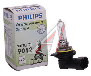 Лампа 12V HIR2 55W PX22d Long Life PHILIPS 9012LLC1