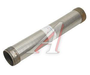 Металлорукав МАЗ,КРАЗ (нержавеющая сталь) L=530мм, D=80мм МЕТАЛЛОКОМПЕНСАТОР 500А-1203013-02, 000.4859.30.000-80-530