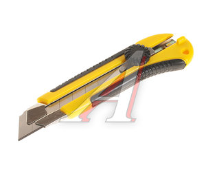Нож 25мм с сегментированным лезвием усиленный FIT FIT-10326, 10326