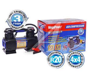 Компрессор автомобильный 72л/мин. 10атм. 30А 12V (фонарь, поршневой 2-х цилиндровый) MEGAPOWER M-98010