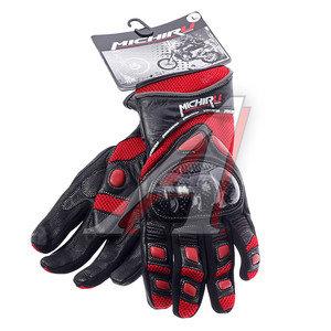 Перчатки мото G 8071 красные L MICHIRU 4620770795355,