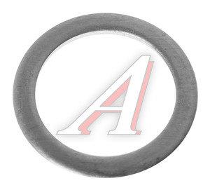 Шайба 20.0х27.0х1.5 алюминиевая (плоская) ЦИТ ША 20.0х27.0-1.5-П, Ц893