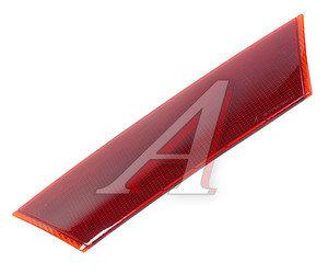 Накладка ВАЗ-2115 крышки багажника катафот ДААЗ 2115-8212512, 2115-8212512Н/З