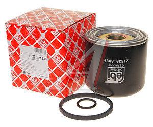 Фильтр осушителя DAF CF75,85,95 (M41х1.5мм H=134мм) FEBI 21639, AL22