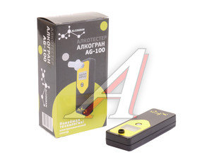 Алкотестер электрохимический до 5.00 промилле LCD дисплей АЛКОГРАН AG-100