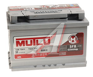 Аккумулятор MUTLU Calcium 75А/ч 6СТ75, 575 110 072, 75