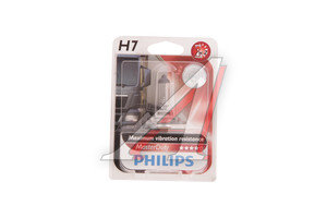 Лампа 24V H7 70W PX26d блистер (1шт.) Master Duty PHILIPS 13972MDB1, P-13972MDбл, 24V70W Н7
