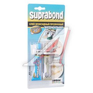 Клей эпоксидный 2-х компонентный прозрачный 42г SUPRABOND SUPRABOND