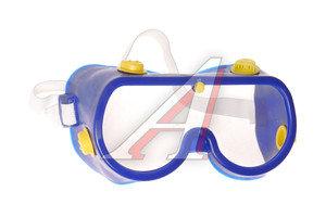 Очки защитные с прямой вентиляцией FIT FIT-12224, 12224