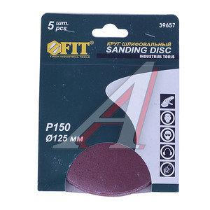 Бумага наждачная на липучке D125 Р150 5шт. FIT FIT-39657, 39657