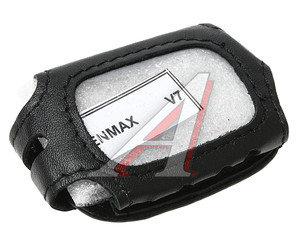Чехол для брелка CENMAX VIGILANT V-7/ST-7 CENMAX, CEN-53