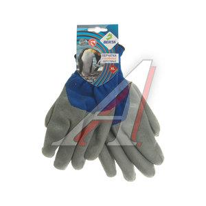 Перчатки с латексным покрытием утепленные БЕРТА 530