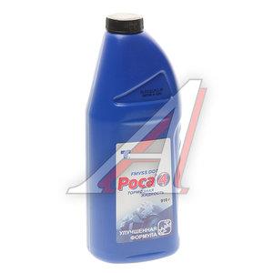 Жидкость тормозная 0.910л РОСА-4 ТС РОС DOT ТОСОЛ-СИНТЕЗ, 047-039