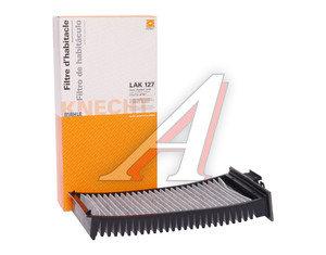 Фильтр воздушный салона CITROEN C5 (01-) угольный MAHLE LAK127