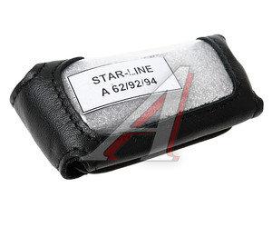 Чехол для брелка STAR LINE A62/A92 STAR LINE