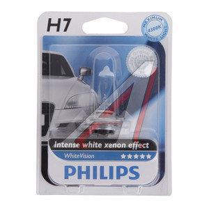 Лампа H7 12V 55W WhiteVision блистер PHILIPS 12972WHVB1, P-12972WHVбл