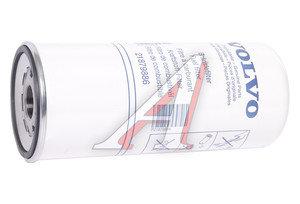 Фильтр топливный VOLVO ОЕ 21879886, KC300, 21879886/7420972291