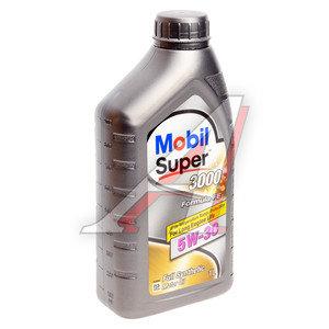 Масло моторное SUPER 3000х1 FE синт.1л MOBIL MOBIL SAE5W30, 01_01701