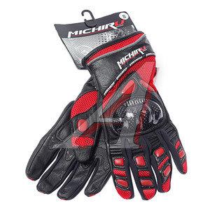 Перчатки мото G 8071 красные S MICHIRU G 8071, 4620770795331,