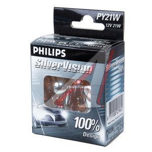 Лампа 12V PY21W BAU15s одноконтактная бокс 2шт. Silver Vision PHILIPS 12496SVS2, P-12496SV2