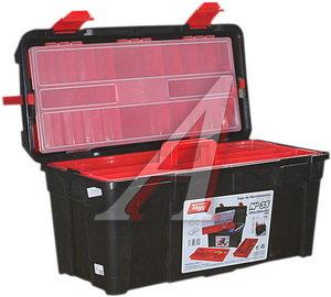 Ящик для инструмента №35 TAYG TAYG-35, 135002