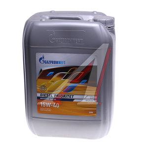Масло дизельное Diesel Prioritet CH-4/SL ACEA E7,A3/B4 мин.18.05кг/20л GAZPROMNEFT GAZPROMNEFT SAE15W40, 2389901223,