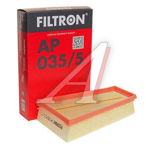 Фильтр воздушный MERCEDES A (W176),B (W246),CLA (C117) FILTRON AP035/5, LX3477, A2700940004