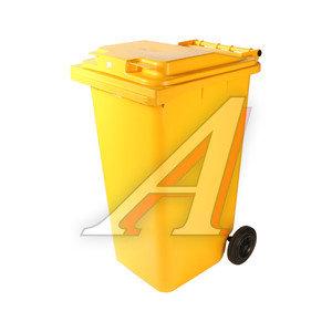 Контейнер мусорный 240л на колесах желтый 23.С29 IPLAST IP-356604