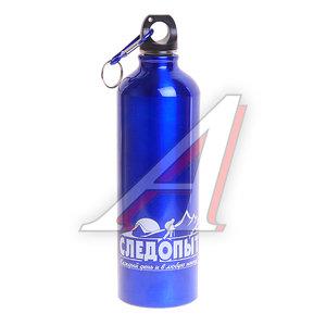 Бутылка с алюминиевым карабином 750мл СЛЕДОПЫТ PF-BD-A750