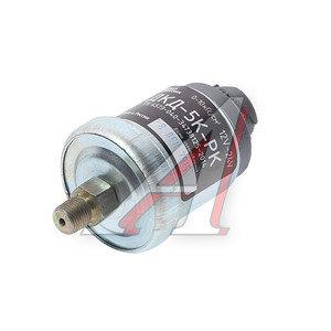 Датчик давления масла МАЗ комбинированный РЕЛКОМ ДКД-5, ДКД-5К-РК,