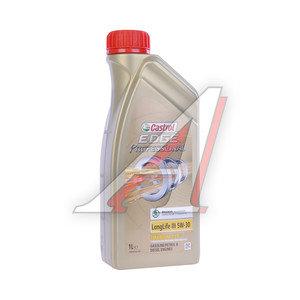 Масло моторное EDGE PROF TITANIUM FST SKODA LONG LIFE III TITANIUM синт.1л CASTROL CASTROL SAE5W30, 1541CF