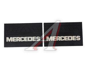 Брызговик 36х59см (MERCEDES) комплект АВТОТОРГ АТ-7966, АТ37966/АТ-7966