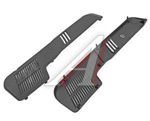 Карман обивки двери ВАЗ-2110 передний комплект 2шт. 2110-6102022/23, 2110-6102022