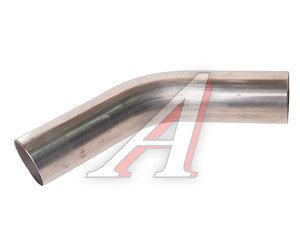Труба-вставка глушителя (внешн.d=50мм, изгиб 45град.) FORTLUFT BP5045