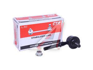 Стойка стабилизатора SUZUKI Grand Vitara (99-05) переднего левая/правая CTR CLS-1, 28158, 42420-60A00