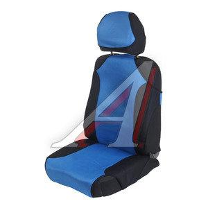 Авточехлы (майка) на передние сиденья с сеткой синие (2 предм.) 23088 сетка синие,