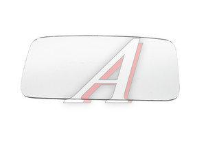 Элемент зеркальный грузовой автомобиль основной сферический 302х180мм (КАМАЗ) КРУГОВОЙ ОБЗОР V4(ZL-133) стекло