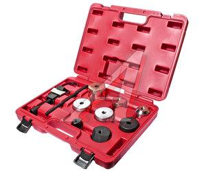 Набор инструментов для демонтажа сайлентблоков заднего подрамника (BMW E87,E90) JTC JTC-4301