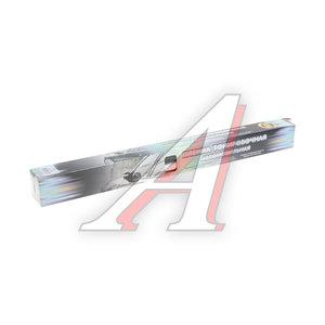 Пленка тонировочная (0,5х3м) Silver SWP SF-00850 SL