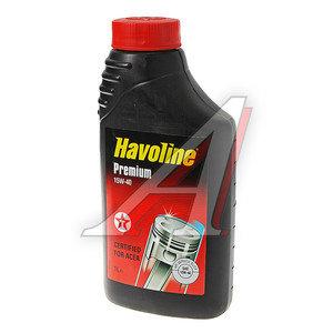Масло моторное HAVOLINE PREMIUM мин.1л TEXACO SAE15W40, 90433