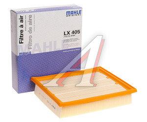 Фильтр воздушный VW Golf 3,Vento (91-99) MAHLE LX405, 1H0129620