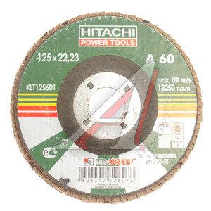 Круг лепестковый торцевой 125х22 Р60 (№ 25) тип 1 Лужский АЗ ЛАЗ КЛТ 125х22 Р60 (№25) тип 1, 28214