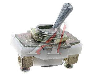 Выключатель перекидной 2-х контактный ВК26-А2(П20-А2), ВК26-А2